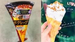 小七也吃得到可麗餅!「限定」森永冰淇淋夾心吃起來