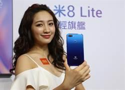 [圖賞]紅米Note 6 Pro/小米8 Lite雙11檔期開賣