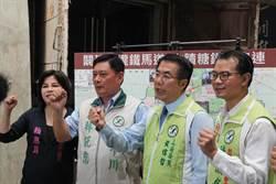 台南》台南市議員第二選區 綠營內部矛盾嚴重