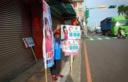 桃園》蘆竹市議員候選人張桂棉媽媽、姊姊 路口幫忙加油打氣