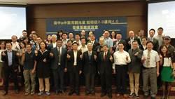 陳盛山:花博期間200億元觀光產值將留在台中與中台灣