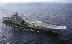 俄羅斯唯一航母整修時出大意外! 甲板破人員傷