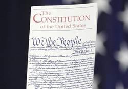 推翻屬地制!川普要簽總統令 禁止外國人生美國人