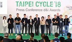 2018台北國際自行車展再創新 智慧騎乘再助力