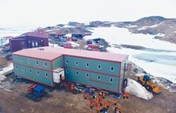 陸南極考察 擬建首個永久機場