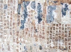 脫胎西方抽象 華藝術家獨具風格