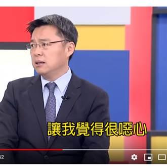 高雄》趙天麟說韓國瑜噁心 網譏:感謝十常侍繼續敗票