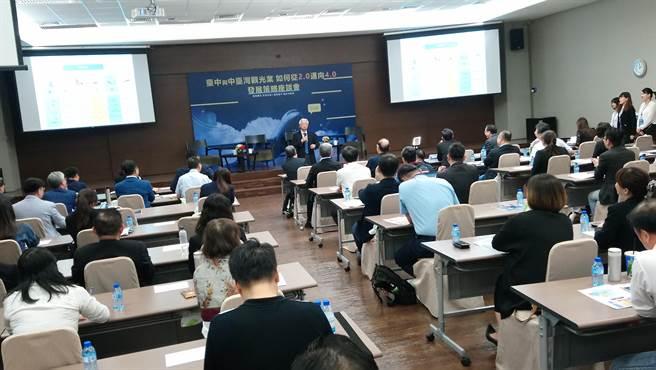 台中觀光旅遊產業今日下午舉辦座談會,吸引80多家業者參與。(圖/曾麗芳)