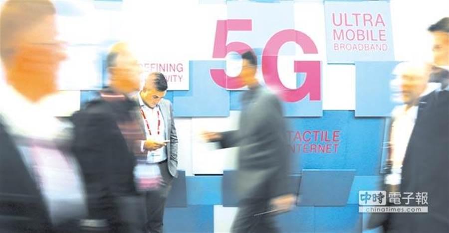 基於5G建設成本高,而台灣發展5G係以推展創新應用做為主要政策。