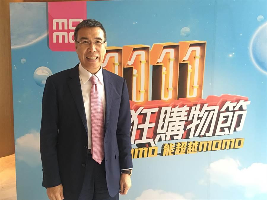 momo搶攻雙11,總經理林啟峰預估單日業績翻倍、達14億元。(洪凱音攝影)