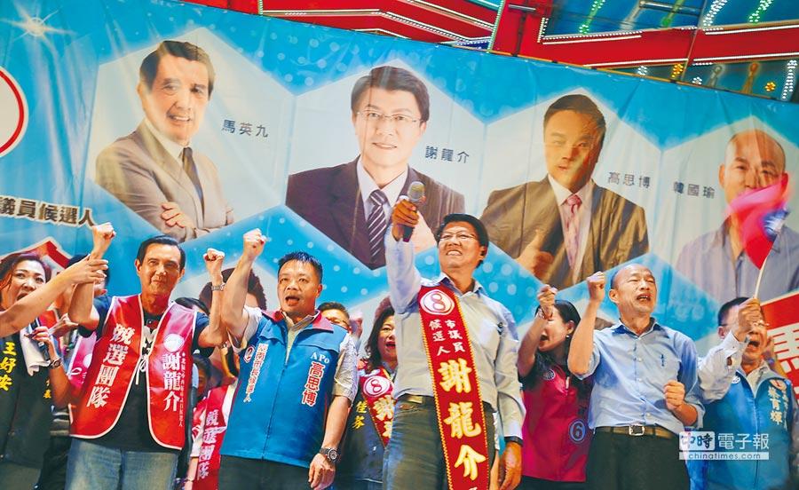 國民黨台南市議員謝龍介(前右三)29日晚間在台南市北區海安路成立競選總部,前總統馬英九(左二)、高雄市長參選人韓國瑜(右二)、台南市長參選人高思博(左三)全都到場造勢。(中央社)
