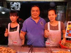 「螃蟹王」謝順泉與越南籍配偶 同心打造樂活名攤