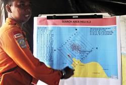 找到了!印尼官方堅信已鎖定獅航殘骸位置