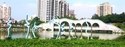 中市豐樂公園水池 將打造水舞光影湖岸