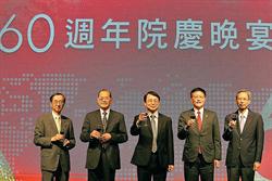 再現台灣之光 政大商學院躋身頂尖 成為PIM第65個會員學校