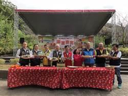 南庄新夏泰客音樂會周末登場 推廣美食音樂