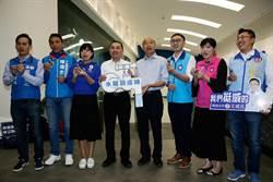 新北》韓國瑜合體侯友宜  力挺新北議員「水龍頭連線」
