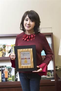 SOGO獲頒國家品牌玉山獎最佳人氣首獎
