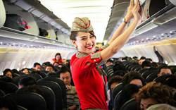 曼谷、金邊11月直飛台中、吸引東南亞旅客看花博