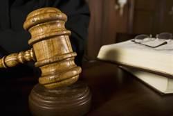 法官收賄10萬元害司法蒙羞 遭判10年