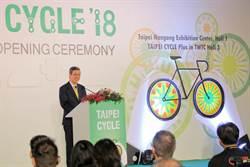 自行車產業出口超過25億美元 朝智慧化發展