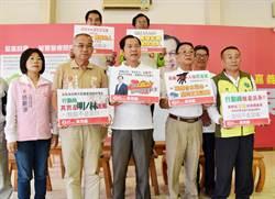 吳芳銘再批民進黨派系化  黨部:選票上沒有陳明文