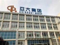 河北亞大集團  打造汽車工業最核心的技術產品