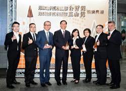 台壽海內外報喜 榮獲第15屆國家品牌玉山獎