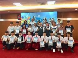 苗縣府表揚優秀技能青年 新住民創業成亮點