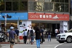 東區高租金嚇跑名牌店 新租客曝光…竟是陸電商巨頭