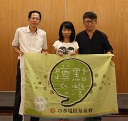 「蹲點‧台灣」影展10歲 楊力州導演現身對談