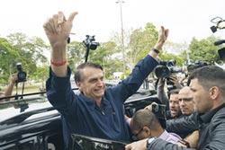 中時社論》巴西川普親台反中 撥亂或添亂?