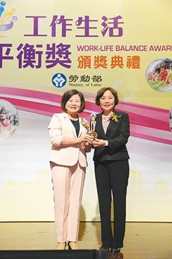 金融業唯一獲獎 滙豐台灣 獲頒工作彈性獎