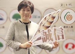 臺銀人壽簽署 保險業誠信宣言