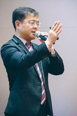 雙北、桃竹理財分享會11月3日 開跑