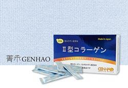 菁禾GENHAO二型膠原蛋白 行動靈活的關鍵