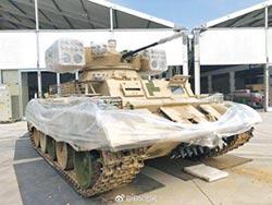 城市巷戰終結者 59坦克推改裝版