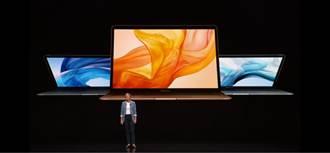 蘋果發表會:MacBook Air終於有Retina螢幕 Touch ID同步上鍵盤