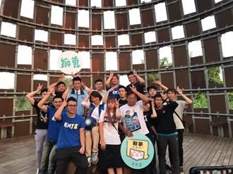 國民黨直播列車抵嘉義 黃敏惠當地陪 誓言打造嘉義「信義區」