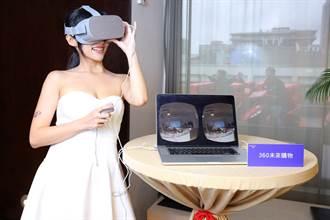 Yahoo搶雙11商機! 用VR、360度體驗抓消費者眼球