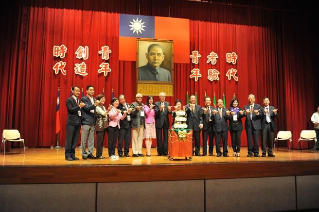 救國團31日適逢66週年團慶,在劍潭青年活動中心舉行團慶大會。(救國團提供)
