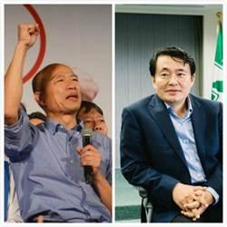 高雄》洪耀福一席話酸韓國瑜 恐讓民進黨兩地方失守