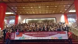 教育新南向奏效 印尼生來台數年增2.5倍