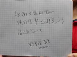 賴香伶辦公室遭毆 柯P抱屈:她對勞工權益盡心盡力