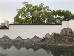 魅力蘇州 千年古城的江南韻味