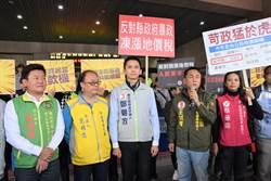新竹》抗議地價稅長 民進黨鄭朝方與地主到縣府抗議