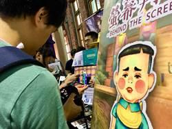 東南亞行動遊戲大賽  龍華科大《螢幕判官》奪最佳視覺美術設計獎