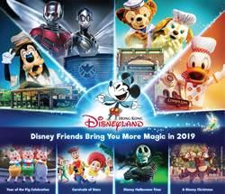 香港迪士尼2019年精彩體驗 米奇與Marvel英雄、皮克斯好友帶你進入奇妙慶典