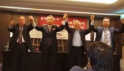 《電機股》王光祥:大同賣芙蓉大樓投資台南電廠,騙股東