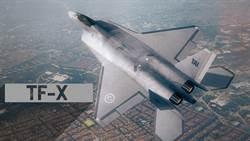 土耳其未來戰機TF-X 採用F110發動機